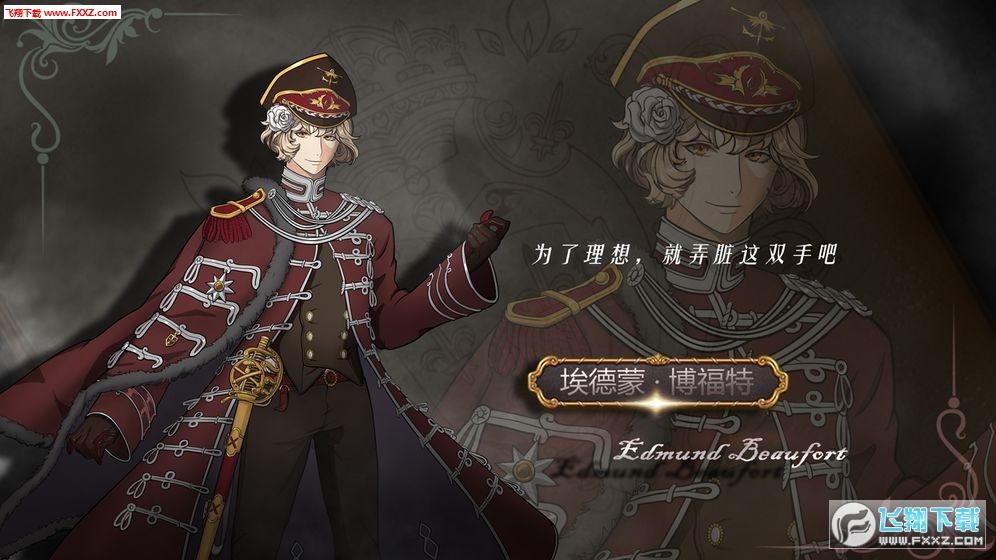 皇家海战中文版截图3