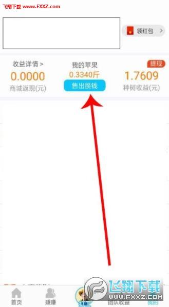 多多果园app游戏赚钱版v1.0截图1