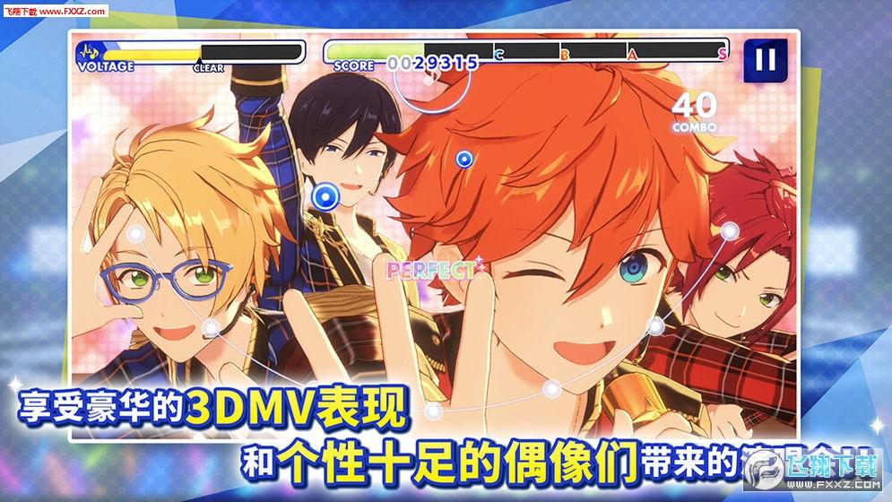 偶像梦幻祭2手游官方版v2.1.1截图0