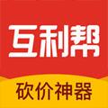 互利帮兼职赏金平台最新版2.3.8