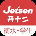 河北智慧教育平台登录app 1.0