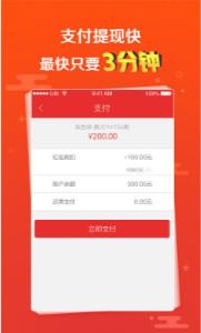 管家婆王中王开奖王+m官方版app入口v1.0截图0