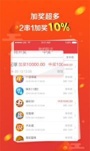 管家婆王中王开奖王+m官方版app入口v1.0截图1