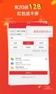 管家婆王中王开奖王+m官方版app入口v1.0截图2