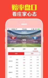 鸿利彩票网app官方手机版v1.0截图1