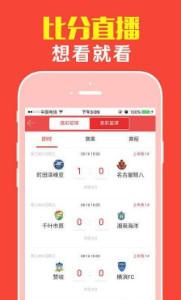 鸿利彩票网app官方手机版v1.0截图2