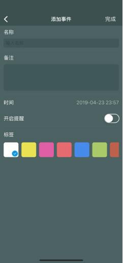 抖音很火的文字时钟app安卓版1.0截图0