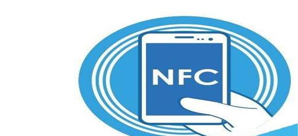 nfc模拟器免root_nfc模拟器破解免root_nfc模拟器安卓