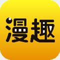 漫趣阅读福利appv1.0