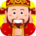 家有财神安卓红包版1.0.1
