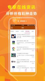 金多宝52479com平特一肖资料大全手机版v1.0截图2