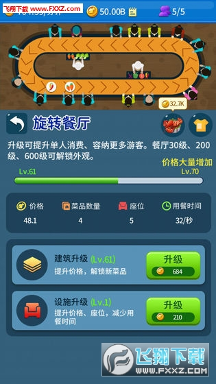 建个海岛我当王红包版app最新版1.0截图1