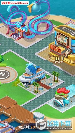 建个海岛我当王红包版app最新版1.0截图2