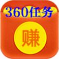 360手赚圈app做任务赚钱1.0.0