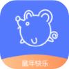 爱鼠表情助手2020最新官方版1.0