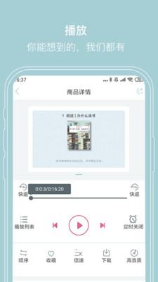 远见塔app官方版1.1.5截图0
