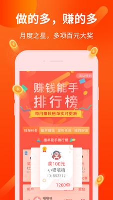 盈众平台app官方安卓版1.0.0截图1