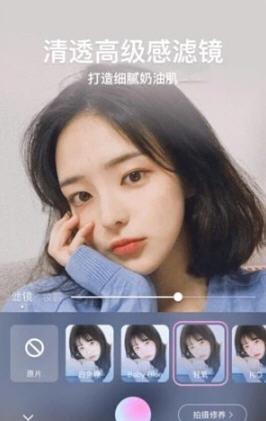 一甜相机漫画脸拍照功能软件2.2.8.20280截图1