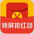 锁屏抢红包神器app安卓最新版3.6.3