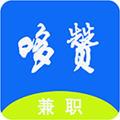 哆赞兼职app官方正式版1.0.0