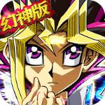 暗黑神话无限钻石幻神版v1.0.0