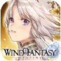 风色幻想命运传说安卓版1.0