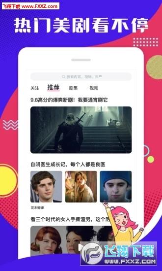 第一弹app韩剧最新资源v2.37.0截图0