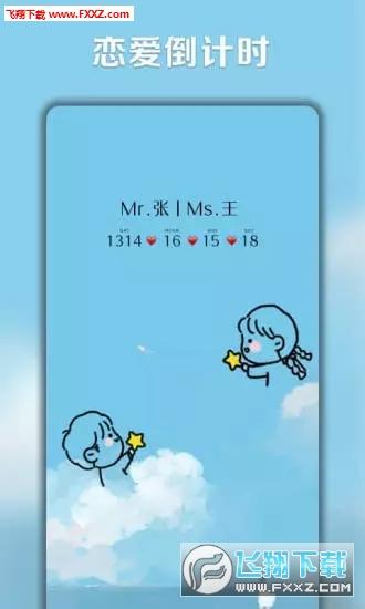 小妖精QQ皮肤美化app最新版5.1.2截图1