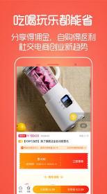 秘省app官方版1.1.9截图1
