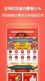 秘省app官方版1.1.9截图0