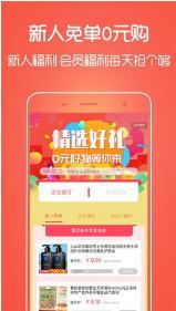 秘省app官方版1.1.9截图2