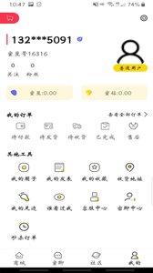mi豆兔app官方版2.0.0截图3
