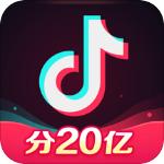 2020抖音集卡集发字二维码1.0