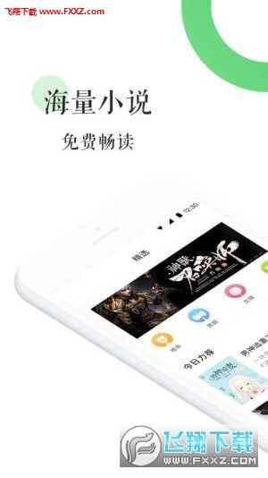 bl文库鲤鱼乡免费阅读v1.0截图1