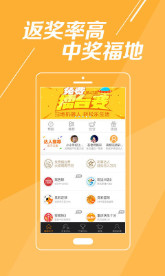 蓝月亮精料5肖赚百万官方最新版v1.0截图0