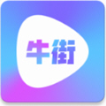 牛街视频app转发赚钱1.1.3