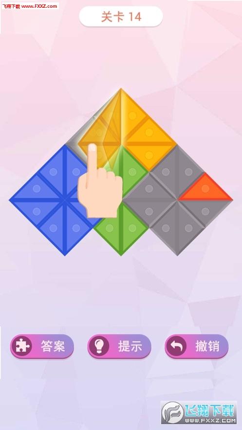 完美折叠游戏赚钱版v1.07截图0