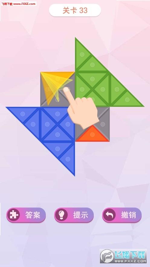 完美折叠游戏赚钱版v1.07截图2