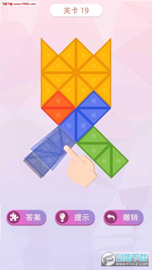 完美折叠游戏赚钱版v1.07截图3