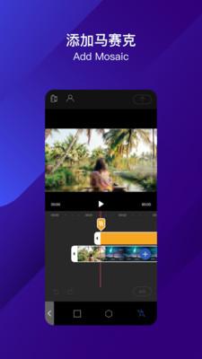 皂影app官方安卓版1.0截图0