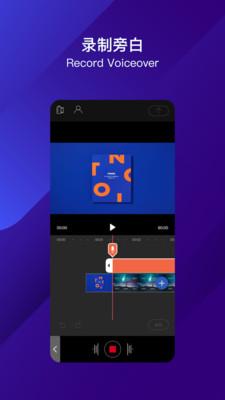 皂影app官方安卓版1.0截图1