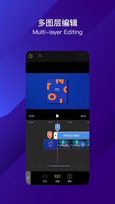 皂影app官方安卓版1.0截图2