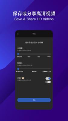 皂影app官方安卓版1.0截图3