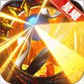 天下霸业屠龙猛将星耀苹果版1.0