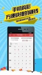 595kcc彩票app官网最新版v1.0截图1