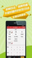 595kcc彩票app官网最新版v1.0截图0