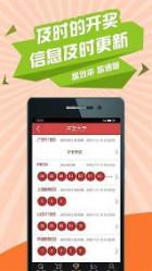 595kcc彩票app官网最新版v1.0截图2