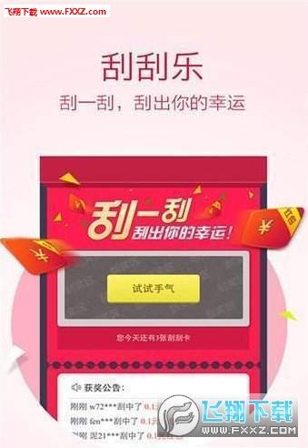 泰度彩票app官网手机版v1.0截图1