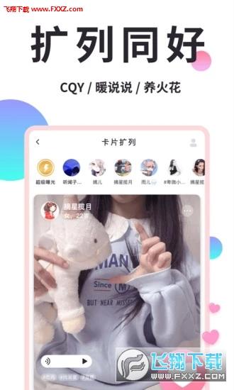 小精灵美化2020新版app截图1