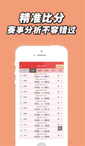 云顶至尊app彩票平台v1.0截图0